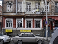 Rostov-on-Don, Shaumyan st, house 11. Apartment house