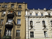 Rostov-on-Don, Shaumyan st, house 13. office building