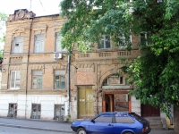 Rostov-on-Don, Shaumyan st, house 14. Apartment house
