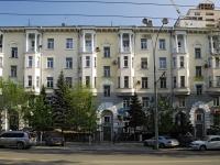 顿河畔罗斯托夫市,  , house 15А. 公寓楼