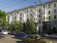 Rostov-on-Don, Shaumyan st, house 15А. Apartment house