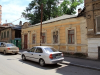 Rostov-on-Don, Shaumyan st, house 16. Apartment house