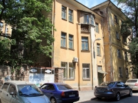 Rostov-on-Don, Shaumyan st, house 17. Apartment house
