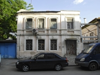 Rostov-on-Don, Shaumyan st, house 18. Apartment house