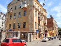 Rostov-on-Don, Shaumyan st, house 21. Apartment house