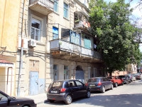 Rostov-on-Don, Shaumyan st, house 27. Apartment house