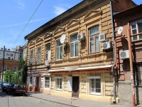Rostov-on-Don, Shaumyan st, house 33Д. office building