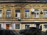 Rostov-on-Don, Shaumyan st, house 33. Apartment house
