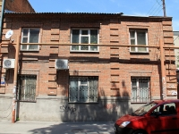 Rostov-on-Don, Shaumyan st, house 35. Apartment house