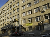 Rostov-on-Don, Shaumyan st, house 36А. office building