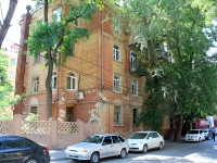 Rostov-on-Don, Shaumyan st, house 36. Apartment house