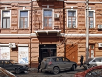 Rostov-on-Don, Shaumyan st, house 45. Apartment house