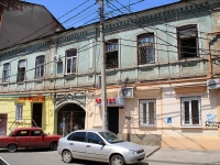 Rostov-on-Don, Shaumyan st, house 47. multi-purpose building