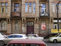 Rostov-on-Don, Shaumyan st, house 48. Apartment house