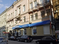 Rostov-on-Don, Shaumyan st, house 50А. Social and welfare services