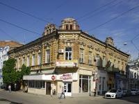Rostov-on-Don, Shaumyan st, house 53. office building