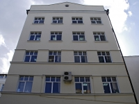 Rostov-on-Don, Shaumyan st, house 54. office building
