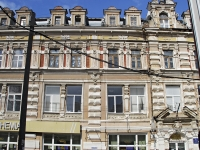 Rostov-on-Don, Shaumyan st, house 55. Apartment house