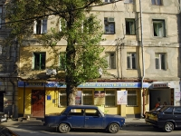 Rostov-on-Don, Shaumyan st, house 56. Apartment house