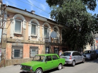 Rostov-on-Don, Shaumyan st, house 57
