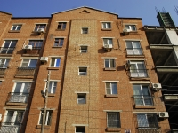 Rostov-on-Don, Shaumyan st, house 62. Apartment house