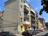 Rostov-on-Don, Shaumyan st, house 63. Apartment house