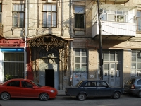 Rostov-on-Don, Shaumyan st, house 64. Apartment house