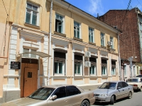 Rostov-on-Don, Shaumyan st, house 65. Apartment house