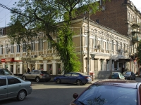 Rostov-on-Don, Shaumyan st, house 66. multi-purpose building