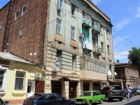 Rostov-on-Don, Shaumyan st, house 67. Apartment house