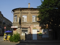 Rostov-on-Don, Shaumyan st, house 69. store