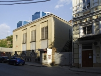 Rostov-on-Don, Shaumyan st, house 70. Apartment house