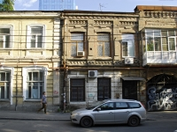 Rostov-on-Don, Shaumyan st, house 74. Apartment house