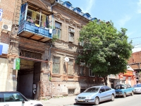 Rostov-on-Don, Shaumyan st, house 75. Apartment house