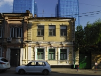 Rostov-on-Don, Shaumyan st, house 76. Apartment house