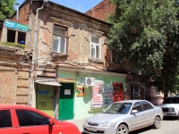 Rostov-on-Don, Shaumyan st, house 77. Apartment house