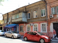 Rostov-on-Don, Shaumyan st, house 78. Apartment house