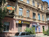 Rostov-on-Don, Shaumyan st, house 79. Apartment house