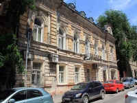Rostov-on-Don, Shaumyan st, house 83. Apartment house