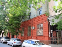 Rostov-on-Don, Shaumyan st, house 88. Apartment house