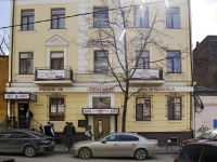 Ростов-на-Дону, Шаумяна ул, дом 90