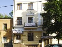 顿河畔罗斯托夫市, 旅馆 Парк-Сити-Rose, Shaumyan st, 房屋 90