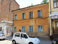 Rostov-on-Don, Shaumyan st, house 92/1. Apartment house