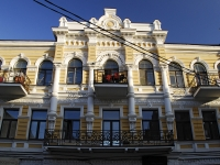 Rostov-on-Don, Shaumyan st, house 94. Apartment house