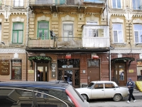 Rostov-on-Don, Shaumyan st, house 96. Apartment house
