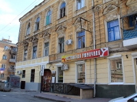 Rostov-on-Don, Shaumyan st, house 98. Apartment house
