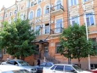 Rostov-on-Don, Shaumyan st, house 102. Apartment house