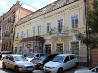 Rostov-on-Don, Shaumyan st, house 104. office building