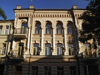 Rostov-on-Don, Shaumyan st, house 106. office building