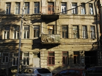 Rostov-on-Don, Shaumyan st, house 108. Apartment house